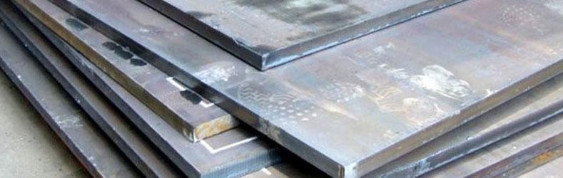 Carbon Steel A36 Plates Manufacturer, ASTM A36 Carbon Sheet